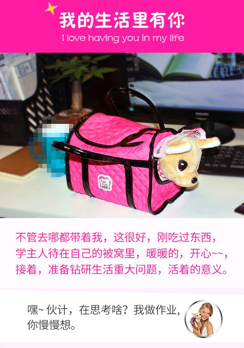 萌萌狗 包_790长图_03.jpg