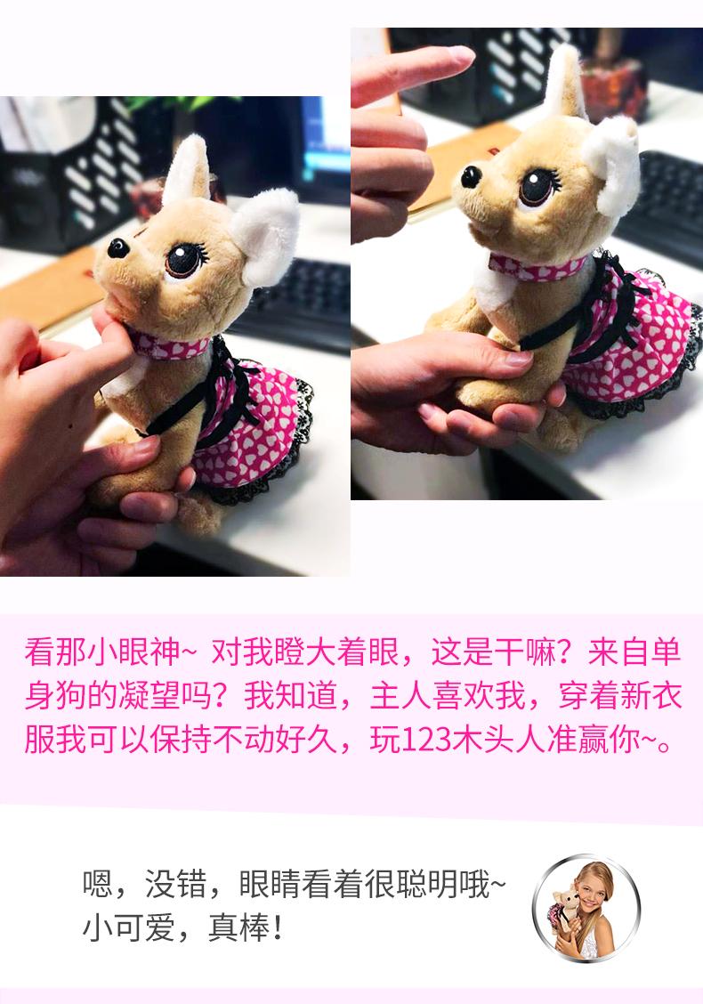 萌萌狗 包_790长图_04.jpg