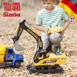 德国仙霸遥控挖掘机挖土机儿童玩具电动工程车男孩模型汽车钩勾机