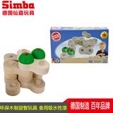 仙霸heros环保榉木儿童益智积木11块装百年品牌安全无毒积木玩具
