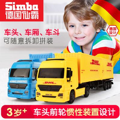 德国仙霸迪奇原厂比例仿真车模集装箱车卡车快递货车模型惯性动力