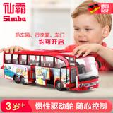 德国仙霸迪奇静态车模模型3岁儿童玩具车城市旅游大巴车汽车模型