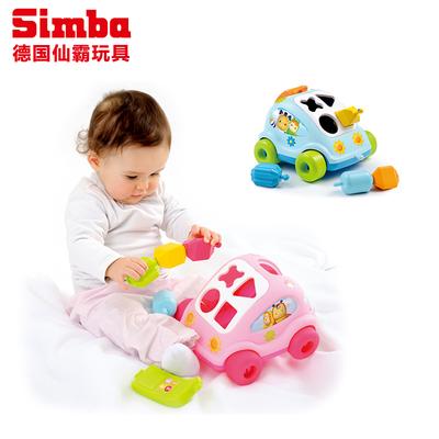 仙霸SMOBY智比形状颜色认知车启蒙玩具配对趣味玩具早教益智宝宝