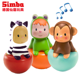 仙霸SMOBY智比婴儿不倒翁早教益智音乐玩具大号摇摆0-3岁宝宝婴儿