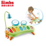 仙霸SMOBY智比 宝宝乐队音乐敲击鼓 开发幼儿乐感玩具 0-1岁宝宝