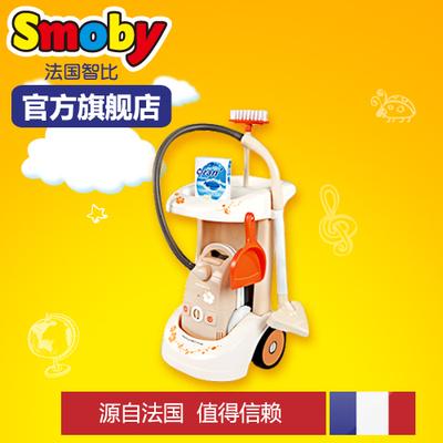 法国进口Smoby清洁推车宝宝过家家玩具包邮婴儿学步024613
