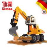 德国仙霸儿童挖掘机挖土机玩具工程车男孩玩具挖土机3726001