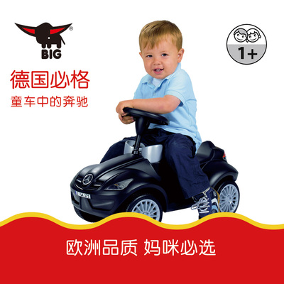 必格BIG奔驰童车56342