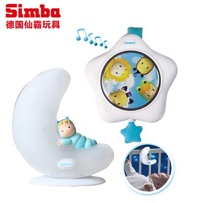 仙霸SMOBY智比 新生婴儿 安睡安抚小夜灯 音乐床挂玩具 宝宝益智