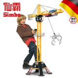 德国仙霸遥控塔吊起重机吊车电动吊机男孩工程车豪华款