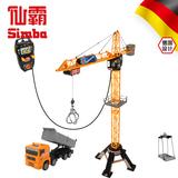 德国仙霸遥控塔吊起重机吊车电动吊机男孩工程车至尊款