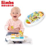 仙霸SMOBY智比魔方益智积木塑料早教启蒙玩具儿童动手动脑拼插大