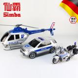 德国仙霸SOS警察救援三车组合警车摩托车消防车惯性动力车模玩具